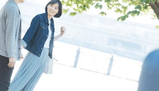 【恋活・婚活】初対面、初デートの注意点《女性編》危険回避のためにすべきことまとめ!