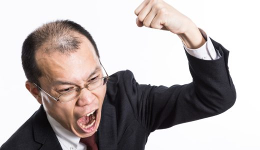 【第25話】売れる営業マンのリアル|入社後いきなりクレームユーザー担当に!