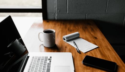 【ブログ投稿】書きたくても書けないと悩む起業家が取るべき7つの原因別対処法とは?