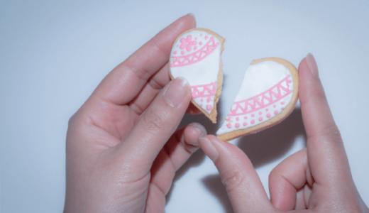 【婚活】婚活サービスを利用したのに失敗した人がすべき4つの確認