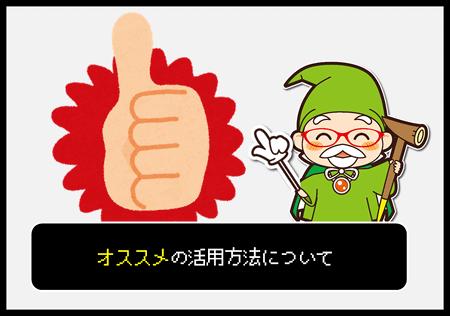 魔法使いアメブロワードプレス5