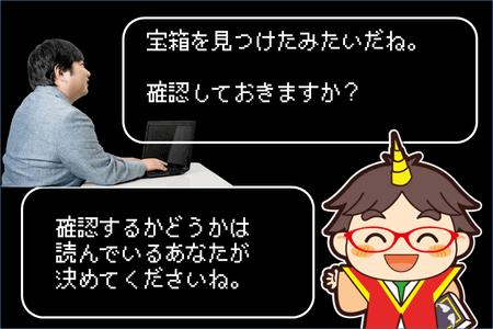召喚士Facebook集客11
