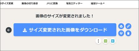 召喚士リッチメニュー作り方15