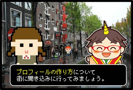 召喚士Facebook集客3